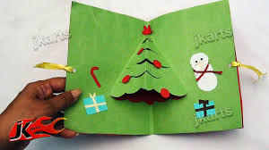 How To Make Christmas Decorations At Home How To Make A Christmas Card With Others Img 3574 Diykidshouses Com