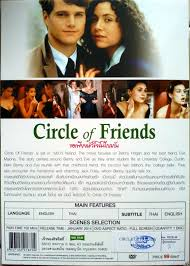 circle of friends dvd 1998 widescreen ebay