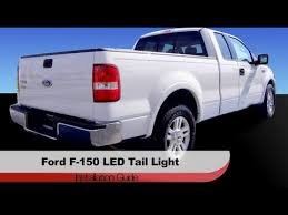 2004 f150 tail lights spyder auto installation 2004 2008 ford f 150 led tail lights youtube