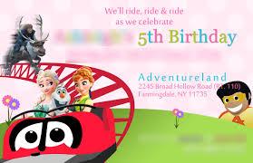 5th birthday party invitation adventureland birthday party invitation hassan maynard www