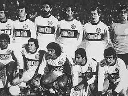 cr it lyonnais si e social olimpia 1979 1980 libertadores chion pes