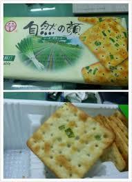 cuisine cor馥nne recette 粉多上當了 圖片僅供參考 這就是廣告 陳貞貞 friendo 粉多任務