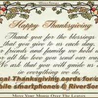 thanksgiving ecards page 2 divascuisine