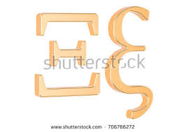 letter xi stock images royalty free images u0026 vectors shutterstock