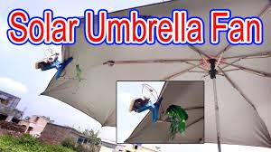 Clip Umbrella Solar Umbrella Clip Fan How To Make Youtube