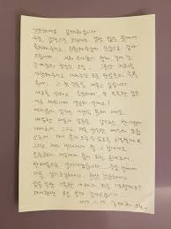 kim tae hee posts hand written letter after marrying rain in