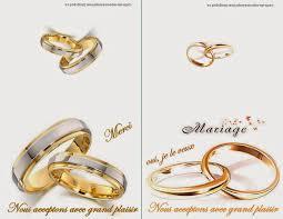 carte mariage gratuite carte invitation mariage imprimer gratuite votre heureux