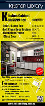 kitchen cabinet frames only kitchen cabinet promo johor only at rm7599