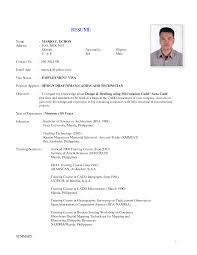Sle Resume For Teachers Applicant Philippines Sle Resume For Computer Technician Medium Size Of Resumescreen