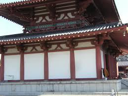 modern japanese house cheap japanese inhabitat green design