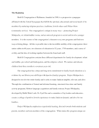Business Acquisition Letter Of Intent by 8 Best Images Of Letter Of Intent Business Proposal Letter Of