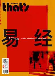 faire ses meubles de cuisine soi m麥e that s beijing june 2015 by that s issuu