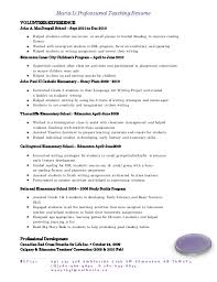 Elementary Teacher Resume Samples by Best Essay Writers Professional Academic Assistance Cover
