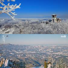 winter vacation to kangwon do the shooting location of goblin