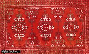 afghanistan online afghan carpets and rugs
