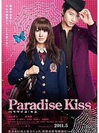 movie for gangster paradise paradise kiss film wikipedia