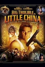 Rainy Chinese Girl Meme - big trouble in little china movie quotes rotten tomatoes