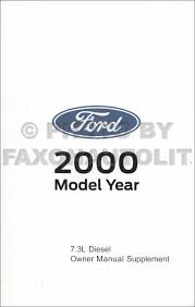 2000 ford powerstroke 7 3l diesel engine owner u0027s manual supplement