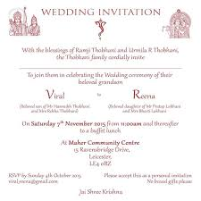 wedding ceremony invitation wording hindu wedding invitation wordings kankotri co uk