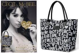 cecil mcbee cecil mcbee monogram tote bag singapore daily deals