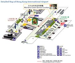 Airport Terminal Floor Plans by Hong Kong Airport Arrivals Hong Kong Airport Departures