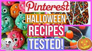 pinterest diy halloween recipes tested youtube
