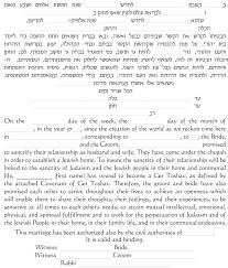 interfaith ketubah interfaith ketubah text by judaic connection studio collection