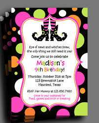 halloween invitation printable printed free shipping