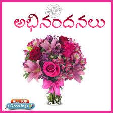 all top greetings telugu greetings tamil greetings