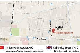 Bishkek Map Tunduk Hostel Bed U0026 Breakfasts For Rent In Bishkek Chuy