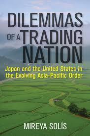 dilemmas a trading nation