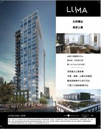 mandarin seattle magazine advertising to chinese investors