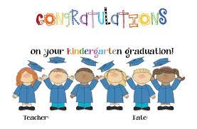 preschool graduation certificate classroom freebies kindergarten and preschool graduation certificates