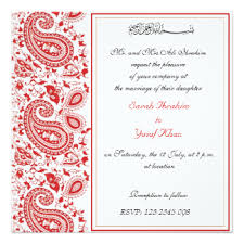 muslim wedding cards usa walima invitations announcements on wedding invitations