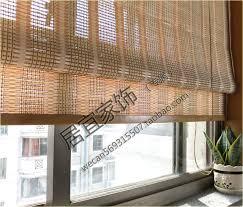 balcony curtain bamboo curtain folding balcony window curtain roller shutter