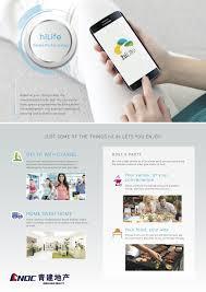 design for living home ec book