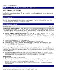 Computer Science Resume Example Computer Science Personal Statement Putin Thesis Russian Energy