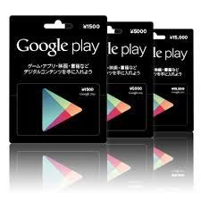 free play store gift cards top 7 ways to earn free play store gift cards and credits