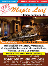 maple leaf kitchen cabinets 2015 design by seoteam ca seo