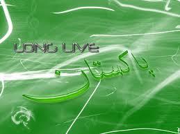 hd pakistan flag photo latest pictures