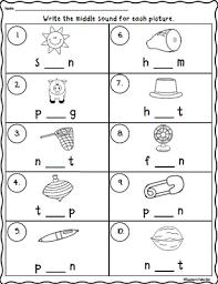 all worksheets medial a sound worksheets printable worksheets