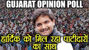 Patel Meme - gujarat assembly elections opinion poll म hardik patel क
