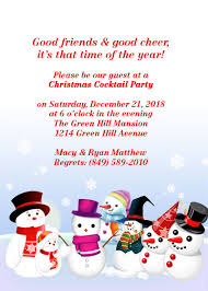 christmas party invitation template dancemomsinfo com