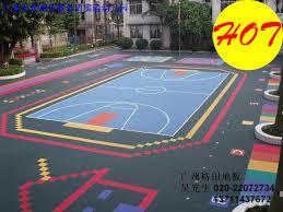 Basketball Court Floor Plan Multi Functional Interlocking Plastic Outdoor Basketball Flooring
