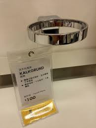 the world u0027s most recently posted photos of ikea and kaohsiung