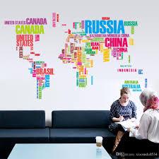 World Map Wall Decor Fashion Style Colorful Country Name World Map Wall Decor Sticker