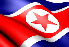 Puerto Rico Flag Gif Flag Of North Korea Wallpapers Misc Hq Flag Of North Korea