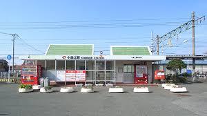 Komorie Station