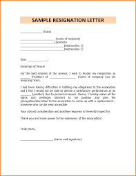 essay examples introduction cover letter for library assistant