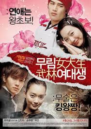 download film hantu comedy indonesia download film r2b subtitle indonesia frozen